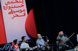 نگاهی به حاشیههای روز پایانی اجراها در جشنواره موسیقی فجر