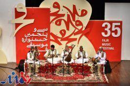 آخرین جلسه شورای ارزیابی جشنواره موسیقی فجر برگزار شد