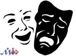 کارگاه آنلاین بازیگری در قرنطینه خانگی