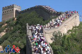 چین گردشگران متخلف را وارد لیست سیاه میکند