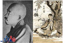 «دردانه هنر شرق» از گذشته تا امروز