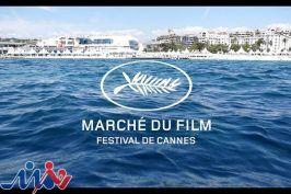 اعلام جزئیات بازار فیلم آنلاین جشنواره کن
