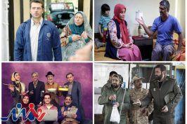کدام سریالها رمضان ۹۹ پخش می شوند؟