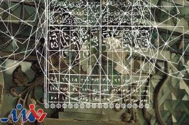 برگزاری نمایشگاه حروفنگاری اسماءالحسنی در فضای مجازی