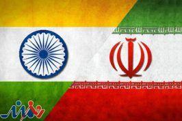 پیام همدردی شاعران و ادیبان ایرانی خطاب به ملت هند
