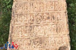 قدم اول در مطالعه سنگقبر مکشوفه در تاقبستان برداشته شد