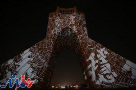 جشن نور و رقص قلم در برج آزادی