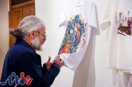 آموزش آنلاین تولید کامل یک لباس