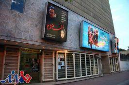 درخواست تغییر کاربری سینماها افزایش یافته است