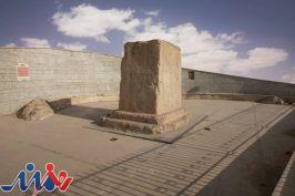 کتیبه تاریخی در خرمآباد رمزگشایی شد