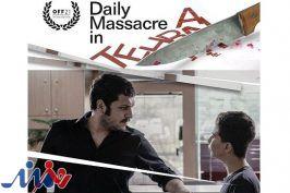 «کشتار روز تهران» در دانمارک