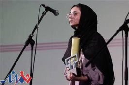 جایزه هیات داوران جشنواره «انیمافست» زاگرب به محبوبه کلایی رسید