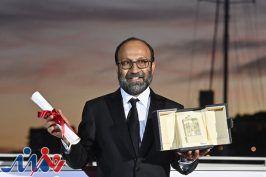 واکنش خواننده «نهانخانه دل» به جایزه کن فرهادی
