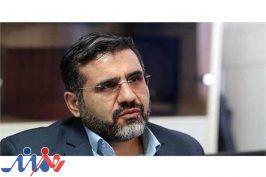 پیام وزیر ارشاد برای روز ملی سینما