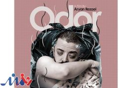 فیلم کوتاه ایرانی در جشنواره چندفرهنگی تورنتو
