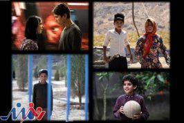 ۴ فیلم ایرانی در جشنواره اشلینگل آلمان