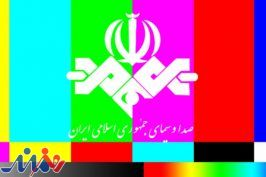 شخصیتدوگانۀ صداوسیمای جمهوری اسلامی