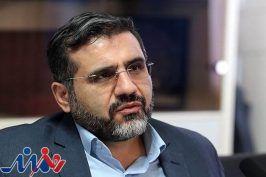 بیانیه پویش بزرگ فعالان فرهنگ، هنر و رسانه در حمایت از دکتر محمدمهدی اسماعیلی