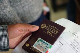نرخ نهایی ویزای اربعین ۲۳۴۸۷۵ تومان است و ارقام دیگر صحت ندارد