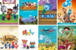 ۱۵ سریال انیمیشنی جدید در راه عرضه در پلتفرمهای آنلاین