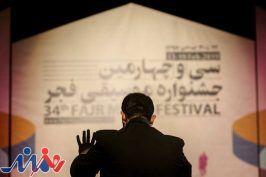از جا به جایی برنامهها تا رونمایی دیرهنگام دو شورای مهم در جشنواره!