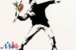 نقاشی بنکسی برای انتفاضه فلسطین در ساثبیز چکش میخورد   «پرتابگر گل» با بیتکوین معامله میشود؟
