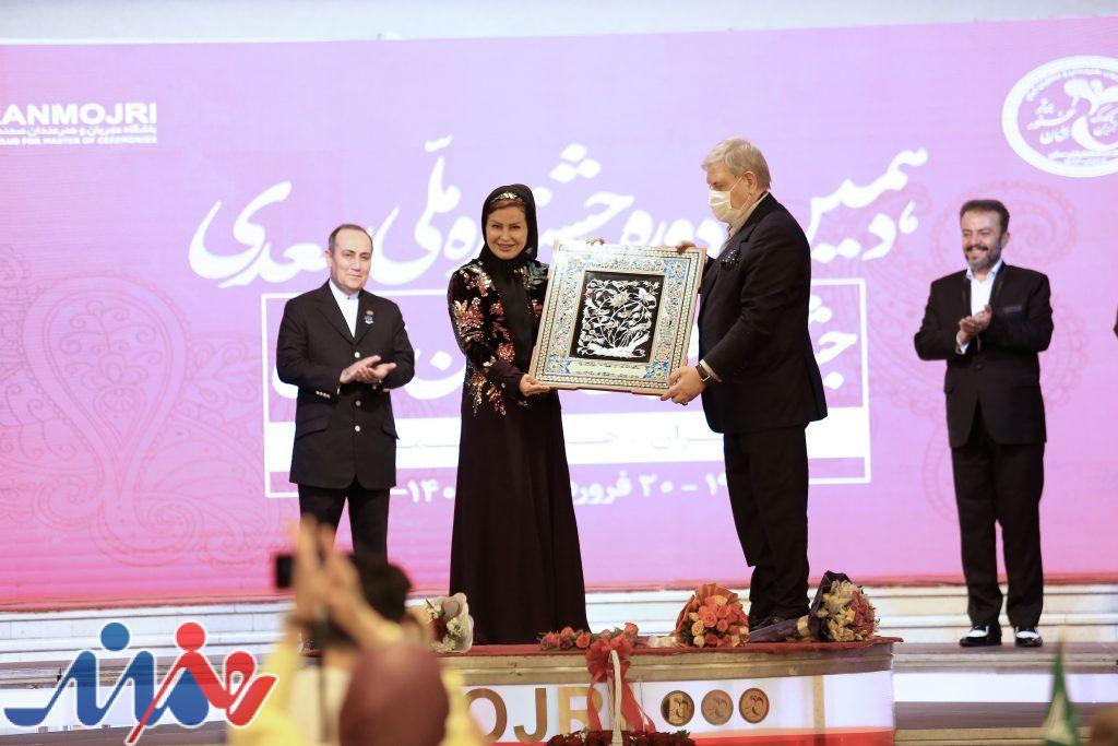 دهمین جشنواره ملی سعدی