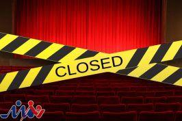 سینماها گیشه هایشان را تعطیل کرده اند!