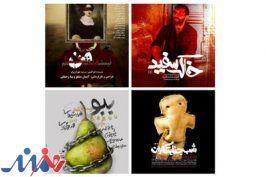 برنامههای تازه پردیس تئاتر شهرزاد با اجرای پنج نمایش اعلام شد