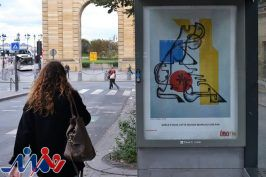 استفاده آثار هنری به جای آفیشهای تبلیغاتی در شهر «سن دیزیه»
