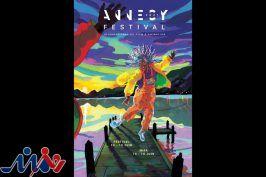 فستیوال بینالمللی فیلمهای انیمیشن شهر