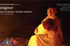 نمایشگاه آثار دو هنرمند ایرانی در نیویورک برپاست