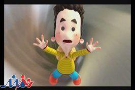 قسمت اول انیمیشن «خانواده آقای تهرانی» منتشر شد