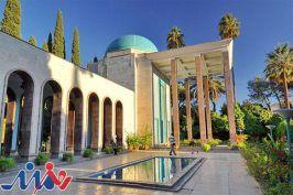 پیوندهای فرهنگی و هنری البرز با سعدی شیرازی