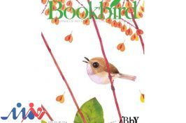 انتشار رایگان نشریه ادبیات کودک «بوکبِرد»