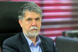 دو کارت زرد مجلس به وزیر فرهنگ و ارشاد اسلامی
