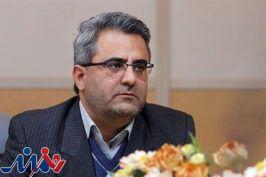 منع سفر به ایران را بردارید