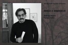 «آرش کمانگیر» شهرام ناظری منتشر شد